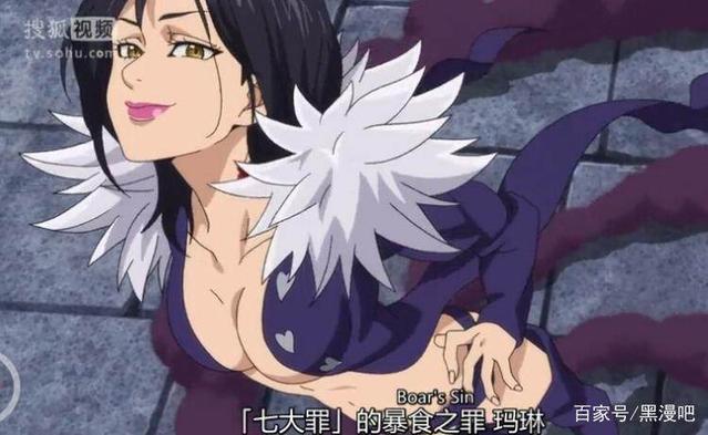 Merlín, El Pecado de la Gula. Es uno de los personajes más fuertes de la serie de los 7 pecados capitales.