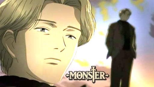 Johan Liebheart (Monster)